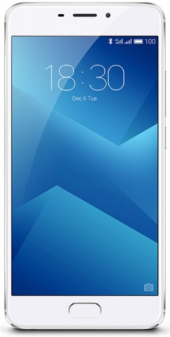 Meizu M5 Note 16GB Silvery white
