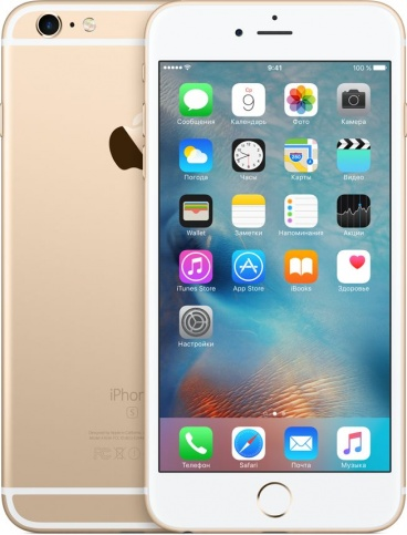 Apple iPhone 6s Plus 64GB Golden (Золотистый)